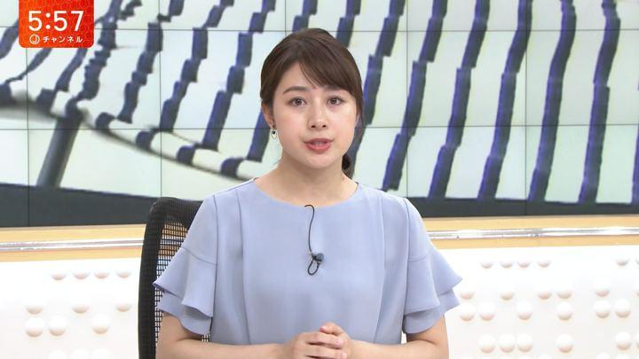 2019年07月09日林美沙希の画像04枚目