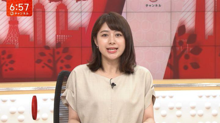 2019年07月10日林美沙希の画像11枚目