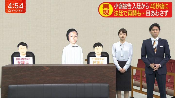 2019年07月11日林美沙希の画像02枚目