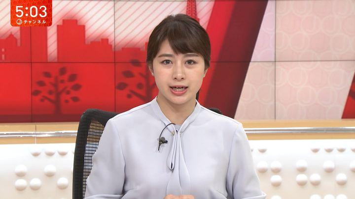 2019年07月11日林美沙希の画像08枚目