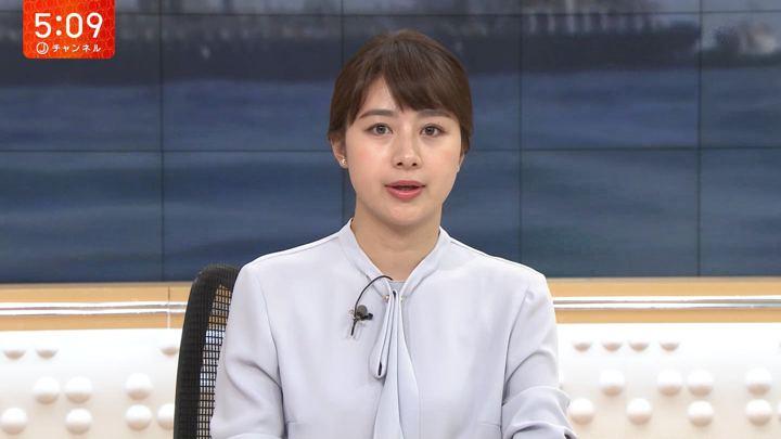 2019年07月11日林美沙希の画像09枚目