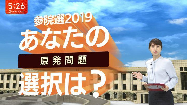 2019年07月11日林美沙希の画像14枚目