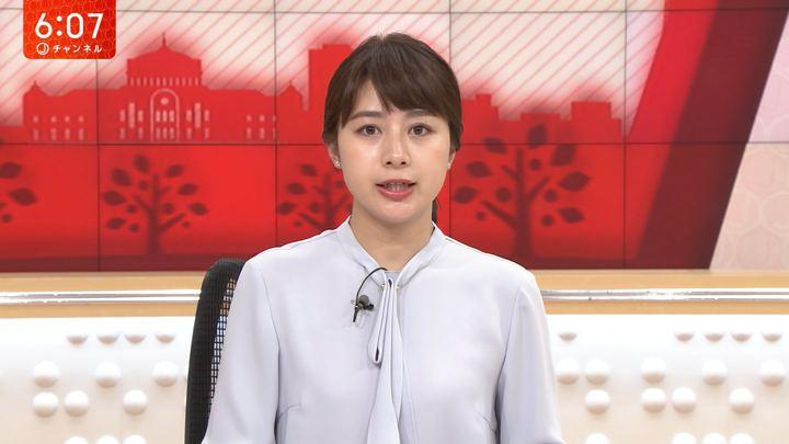 2019年07月11日林美沙希の画像22枚目