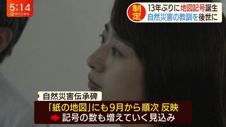 2019年07月12日林美沙希の画像04枚目
