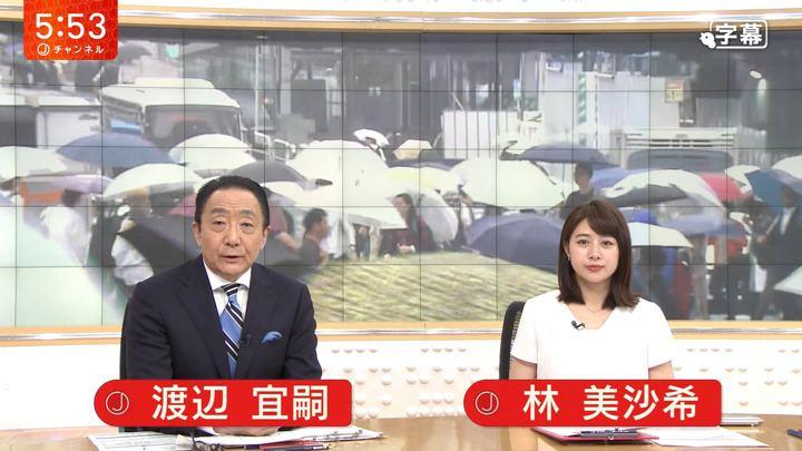 2019年07月12日林美沙希の画像09枚目