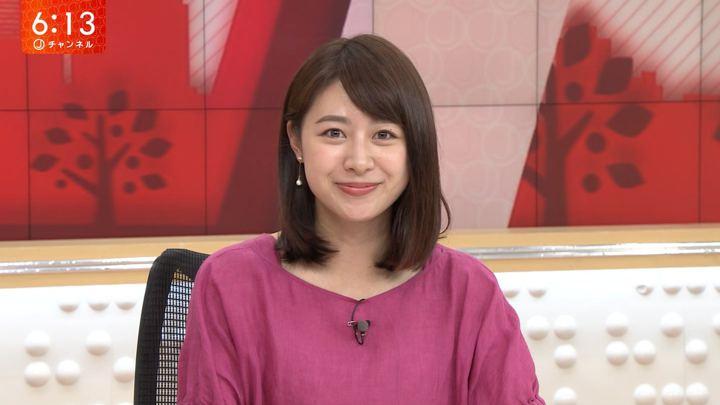 林美沙希 スーパーJチャンネル (2019年07月15日放送 20枚)