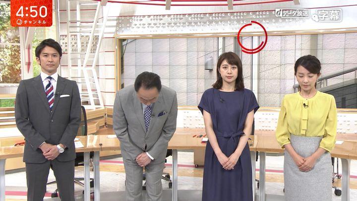 2019年07月16日林美沙希の画像01枚目
