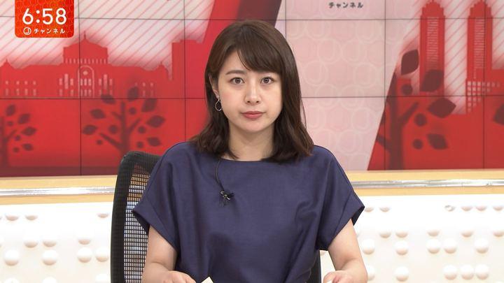 2019年07月16日林美沙希の画像15枚目