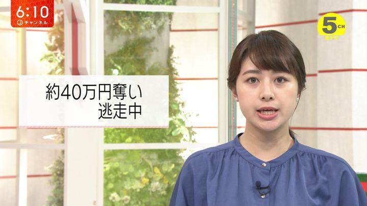 2019年07月22日林美沙希の画像15枚目