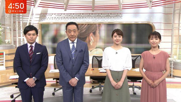 2019年07月29日林美沙希の画像01枚目