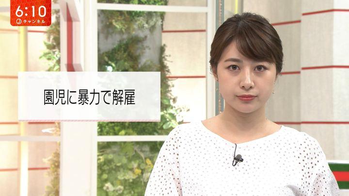 2019年07月29日林美沙希の画像09枚目