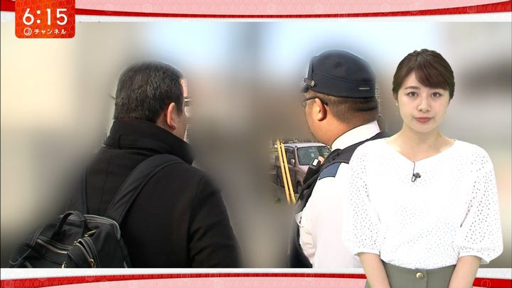 2019年07月29日林美沙希の画像11枚目