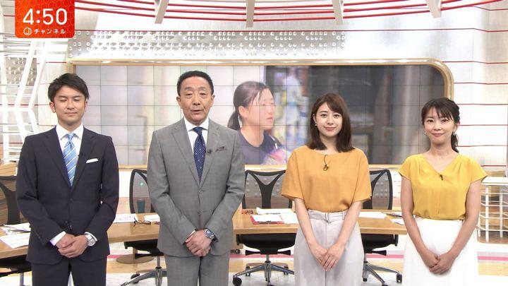 2019年07月30日林美沙希の画像01枚目