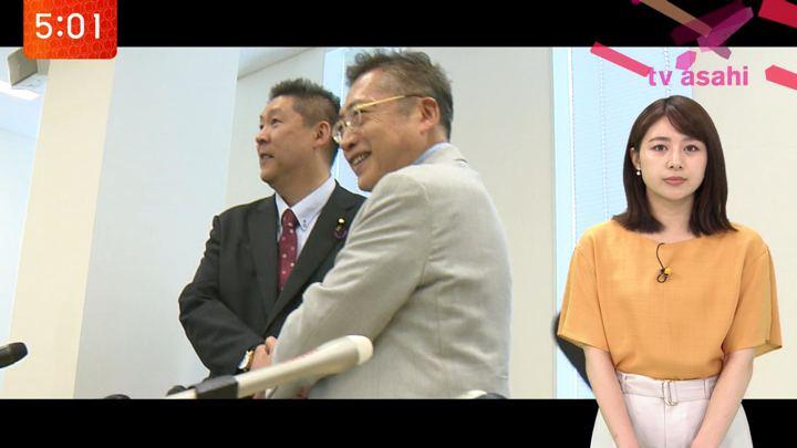 2019年07月30日林美沙希の画像02枚目