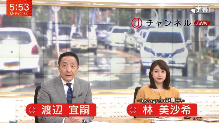 2019年07月30日林美沙希の画像04枚目