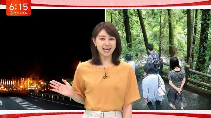 2019年07月30日林美沙希の画像09枚目