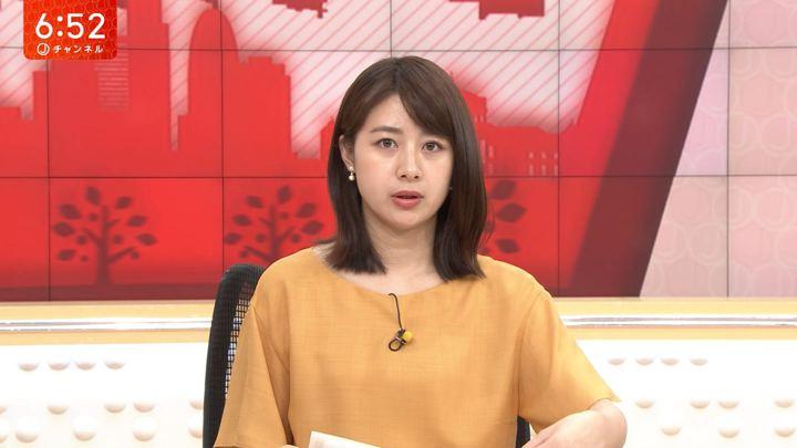 2019年07月30日林美沙希の画像11枚目