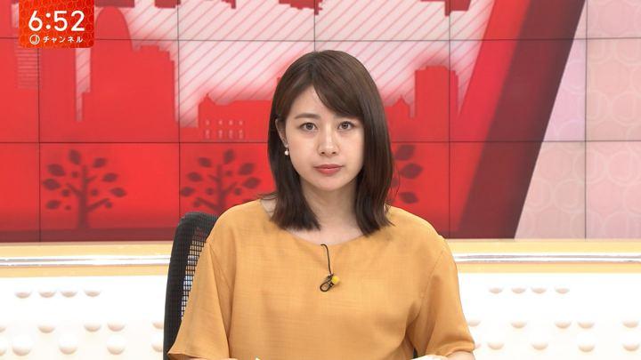 2019年07月30日林美沙希の画像12枚目