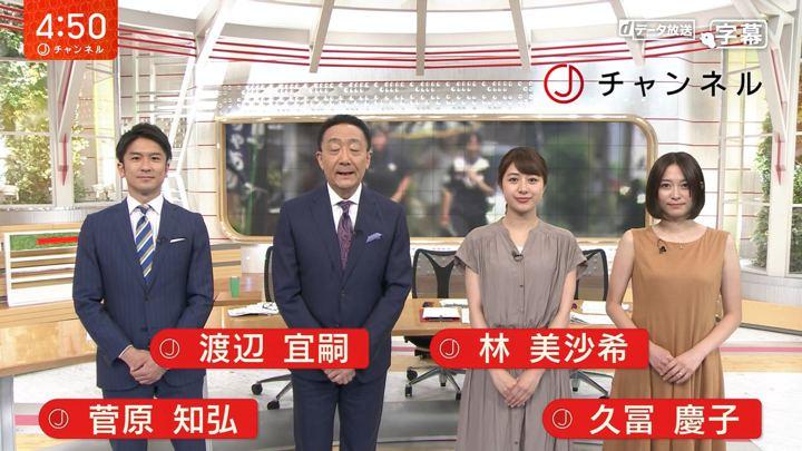 2019年07月31日林美沙希の画像01枚目