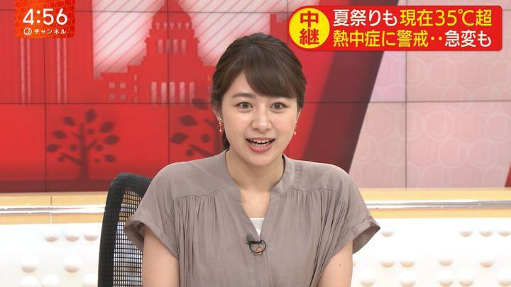 2019年07月31日林美沙希の画像02枚目