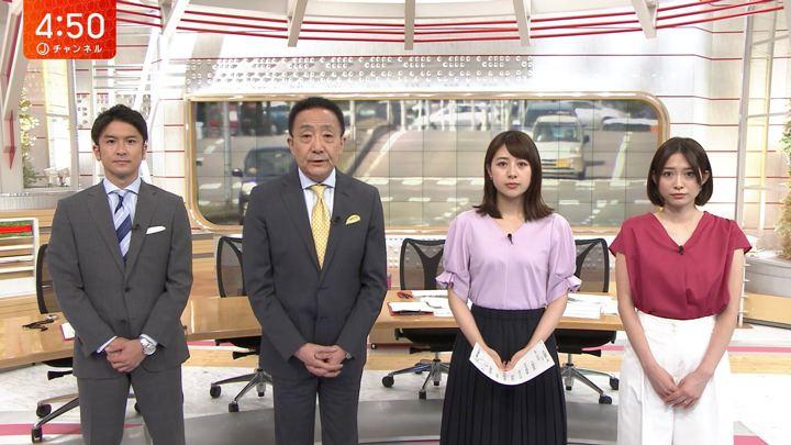 2019年08月01日林美沙希の画像01枚目