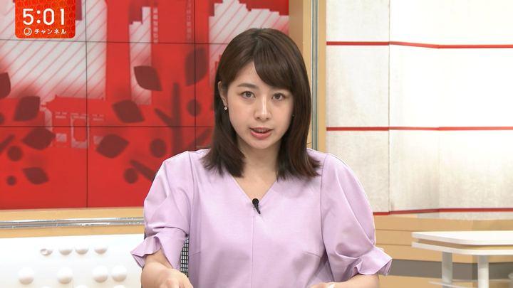 2019年08月01日林美沙希の画像03枚目
