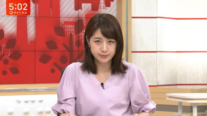 2019年08月01日林美沙希の画像04枚目