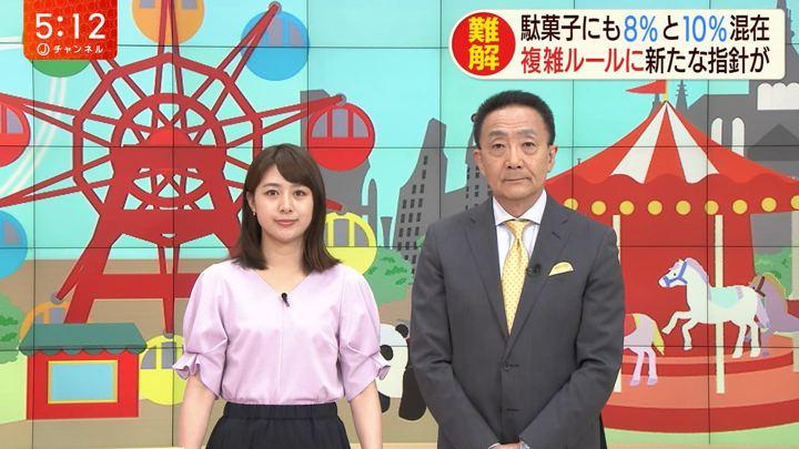 2019年08月01日林美沙希の画像06枚目