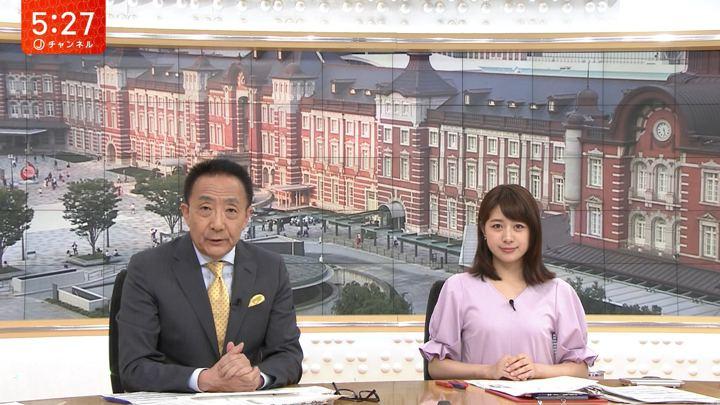 2019年08月01日林美沙希の画像10枚目