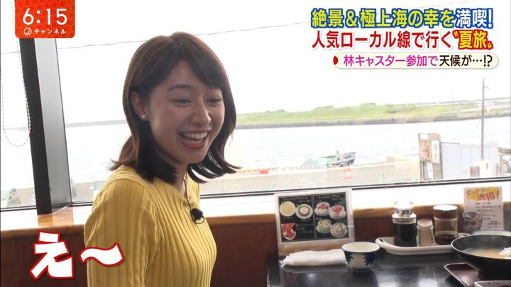 2019年08月01日林美沙希の画像17枚目