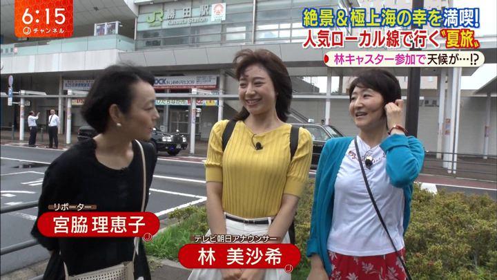 2019年08月01日林美沙希の画像18枚目