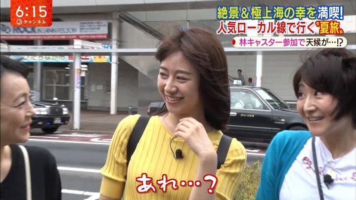 2019年08月01日林美沙希の画像19枚目