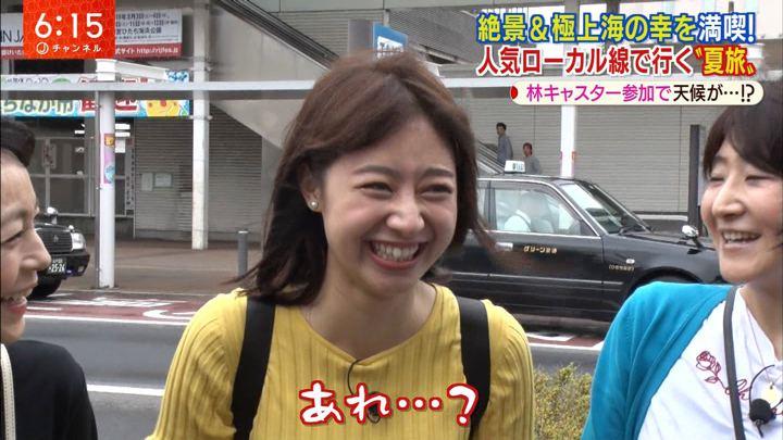 2019年08月01日林美沙希の画像20枚目