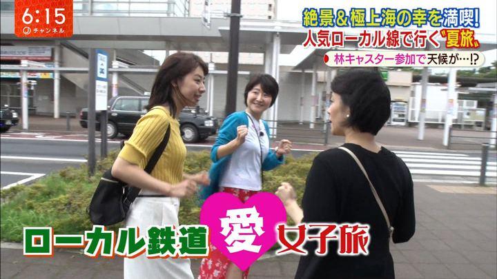 2019年08月01日林美沙希の画像21枚目