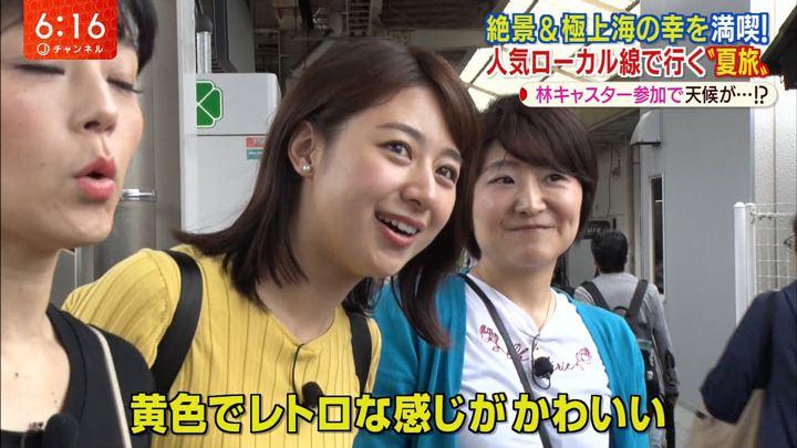 2019年08月01日林美沙希の画像22枚目