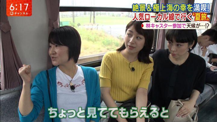 2019年08月01日林美沙希の画像24枚目