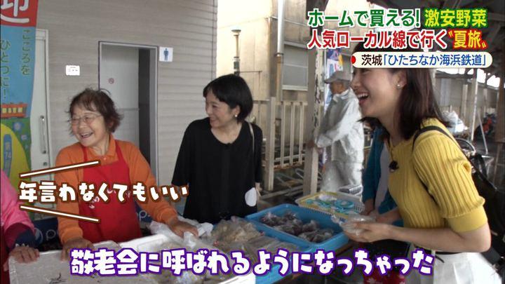 2019年08月01日林美沙希の画像26枚目