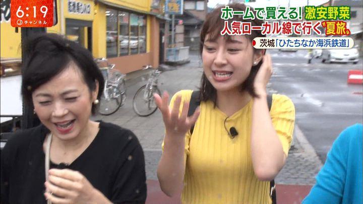 2019年08月01日林美沙希の画像29枚目