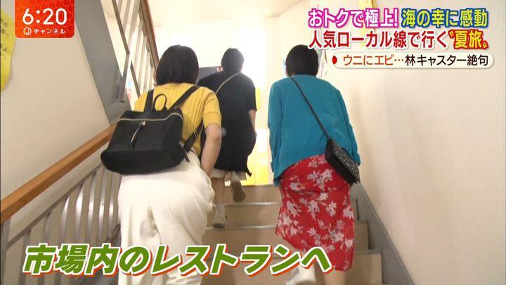 2019年08月01日林美沙希の画像35枚目
