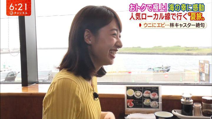 2019年08月01日林美沙希の画像36枚目
