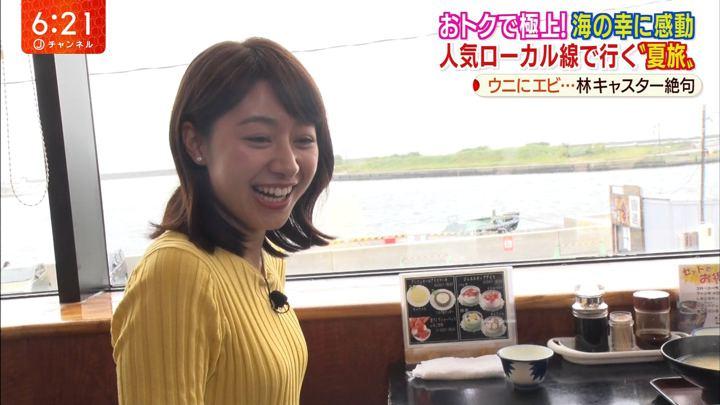 2019年08月01日林美沙希の画像37枚目