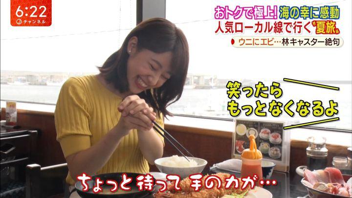 2019年08月01日林美沙希の画像38枚目