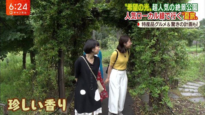2019年08月01日林美沙希の画像45枚目