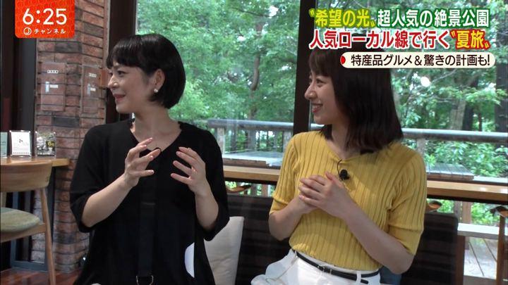 2019年08月01日林美沙希の画像46枚目