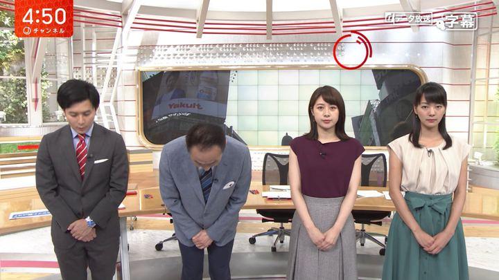 2019年08月02日林美沙希の画像01枚目