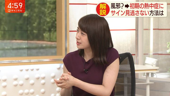2019年08月02日林美沙希の画像02枚目