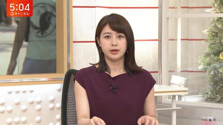 2019年08月02日林美沙希の画像03枚目