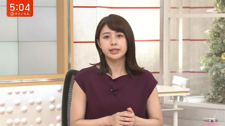 2019年08月02日林美沙希の画像04枚目