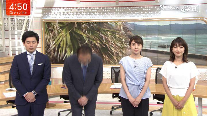 2019年08月05日林美沙希の画像01枚目