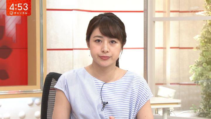 2019年08月05日林美沙希の画像03枚目